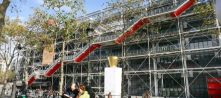 20128044_centre_pompidou_paris