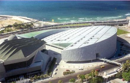 A nova biblioteca de Alexandria