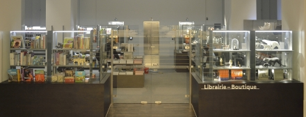 Museu do Homem: a loja