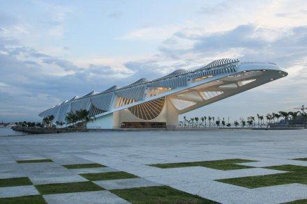 Museu do Futuro no Rio de Janeiro