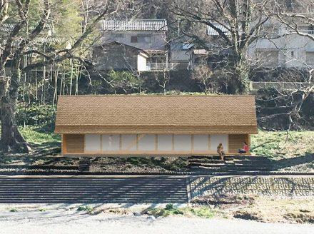 O projeto de casa coletiva de Yoshino