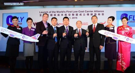U-Fly, primeira aliança de companhias low-cost